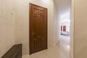 Квартира Хмельницького Богдана, 32, Київ, H-47561 - Фото 28