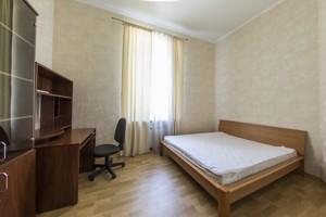 Квартира Хмельницького Богдана, 32, Київ, H-47561 - Фото 14