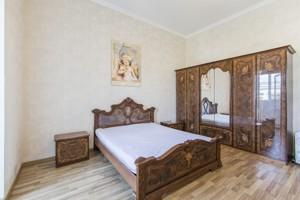 Квартира Хмельницького Богдана, 32, Київ, H-47561 - Фото 11
