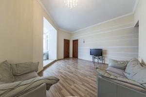 Квартира Хмельницького Богдана, 32, Київ, H-47561 - Фото 4