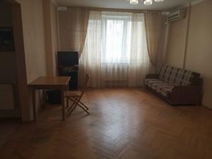 Квартира Окіпної Раїси, 4а, Київ, Z-881477 - Фото3