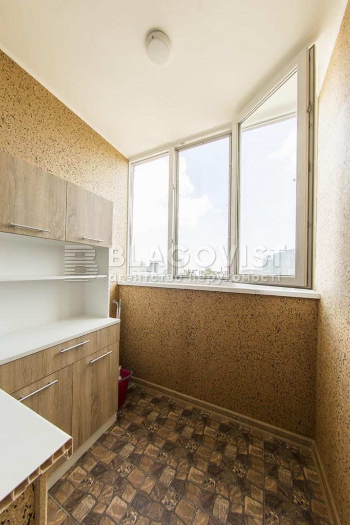 Квартира M-37648, Коперника, 3, Київ - Фото 23