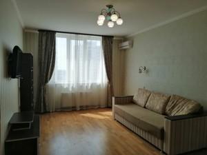 Квартира Максимовича Михаила (Трутенко Онуфрия), 3г, Киев, A-111400 - Фото 3