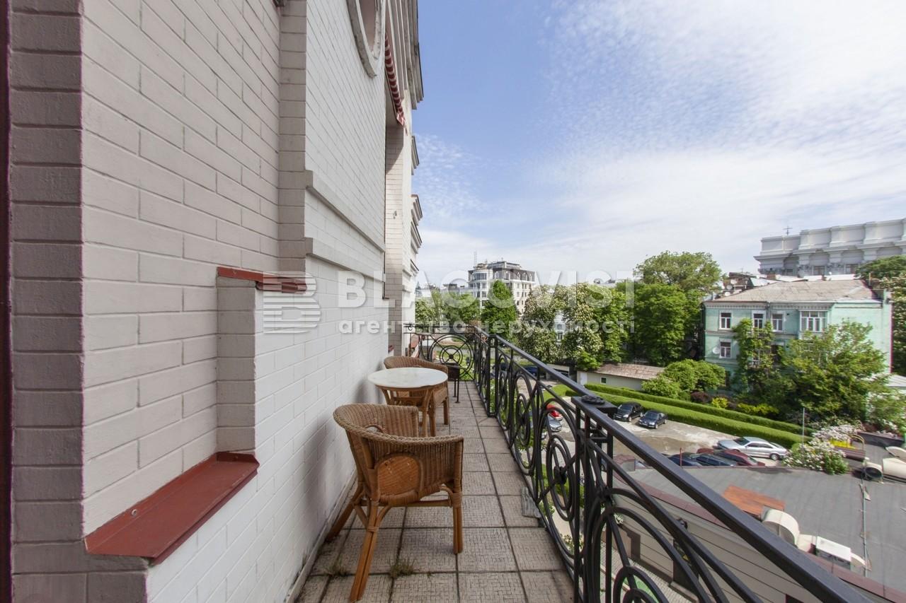 Квартира P-27848, Большая Житомирская, 4в, Киев - Фото 41