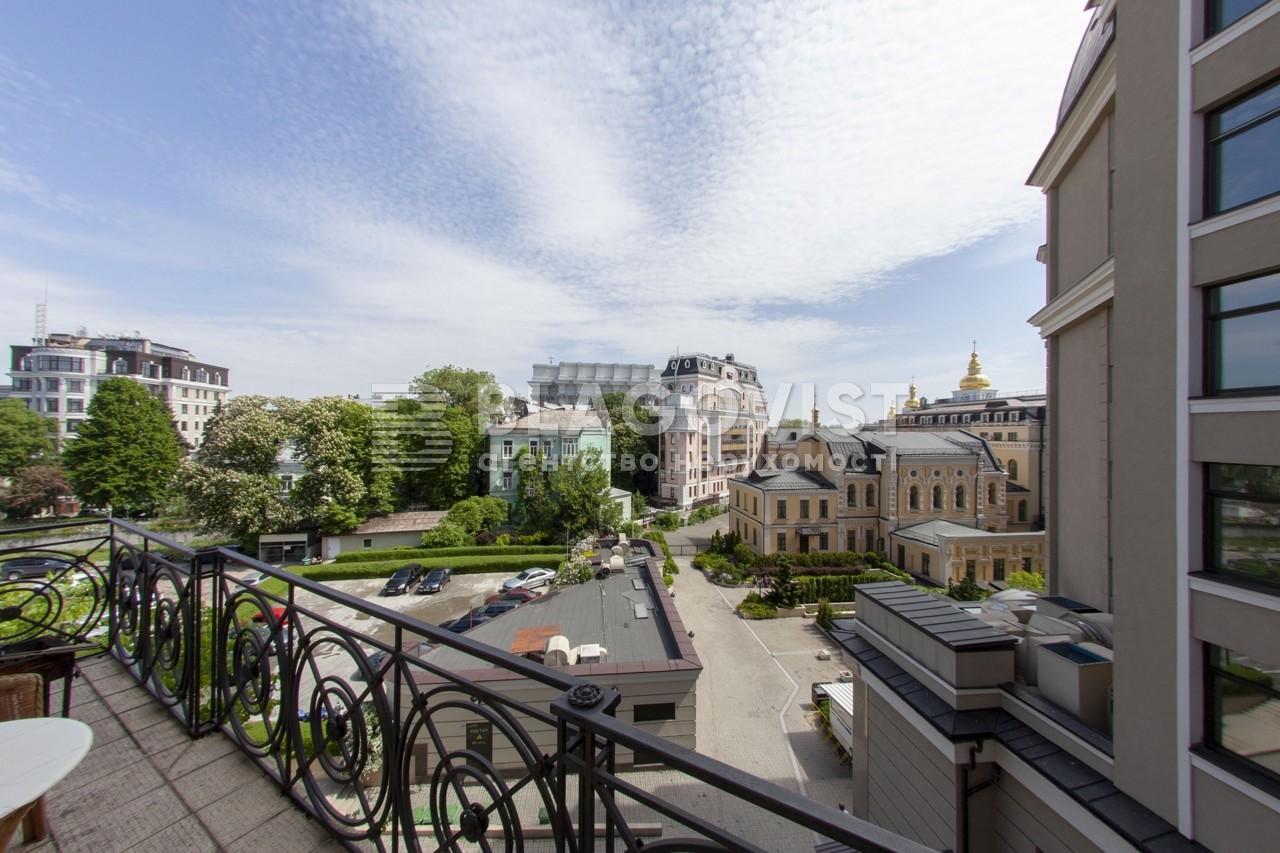 Квартира P-27848, Большая Житомирская, 4в, Киев - Фото 42