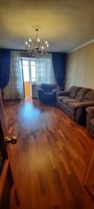 Квартира Вільямса Академіка, 15 корпус 1, Київ, Z-690944 - Фото