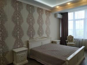 Квартира Коновальця Євгена (Щорса), 44а, Київ, Z-633897 - Фото 6