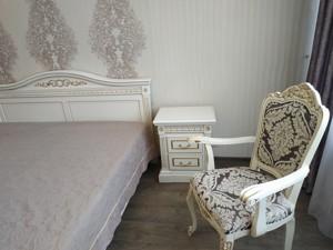 Квартира Коновальця Євгена (Щорса), 44а, Київ, Z-633897 - Фото 7