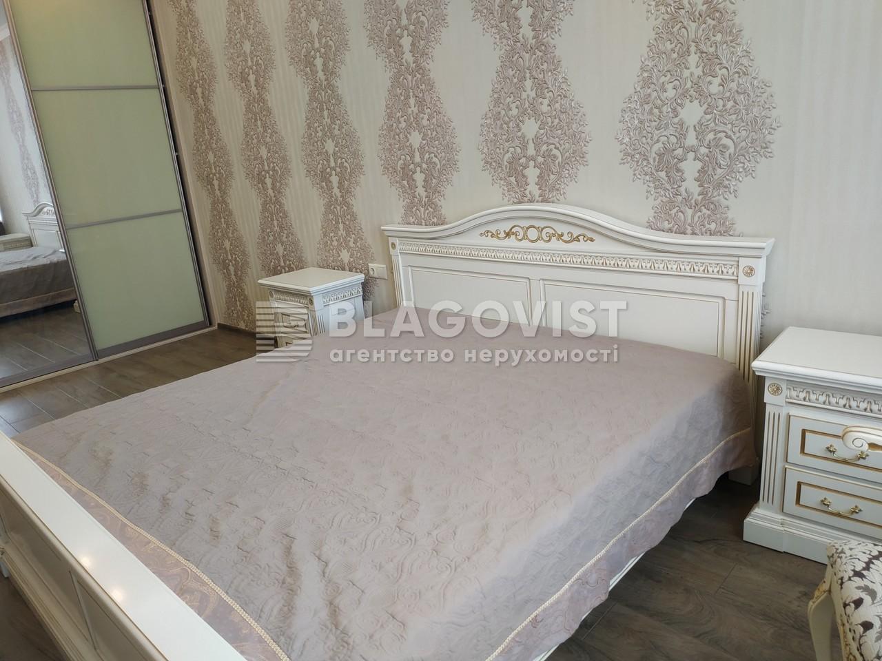 Квартира Z-633897, Коновальца Евгения (Щорса), 44а, Киев - Фото 11