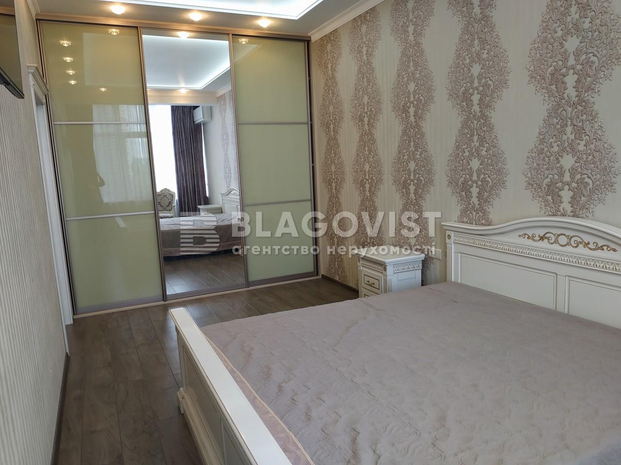 Квартира Z-633897, Коновальца Евгения (Щорса), 44а, Киев - Фото 12