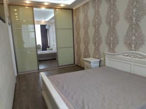 Квартира Коновальця Євгена (Щорса), 44а, Київ, Z-633897 - Фото 9