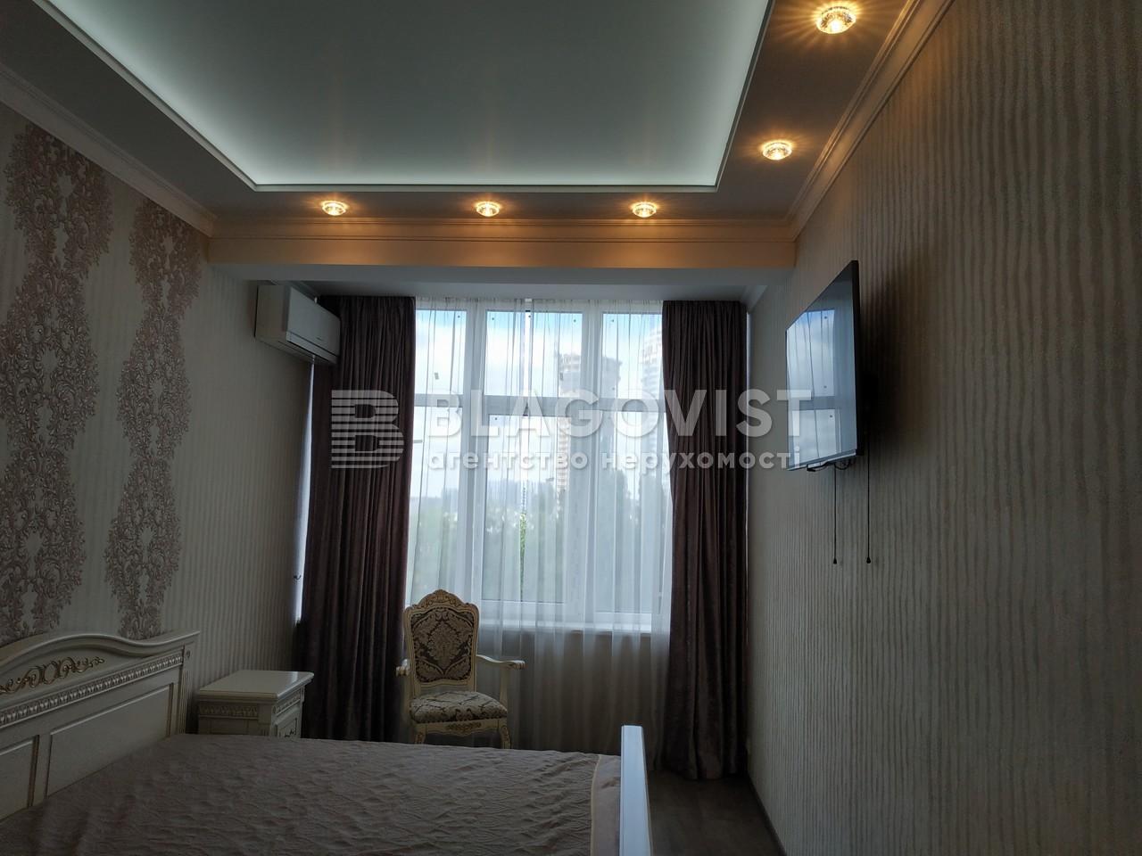 Квартира Z-633897, Коновальца Евгения (Щорса), 44а, Киев - Фото 13