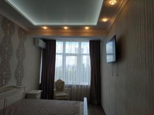 Квартира Коновальця Євгена (Щорса), 44а, Київ, Z-633897 - Фото 10