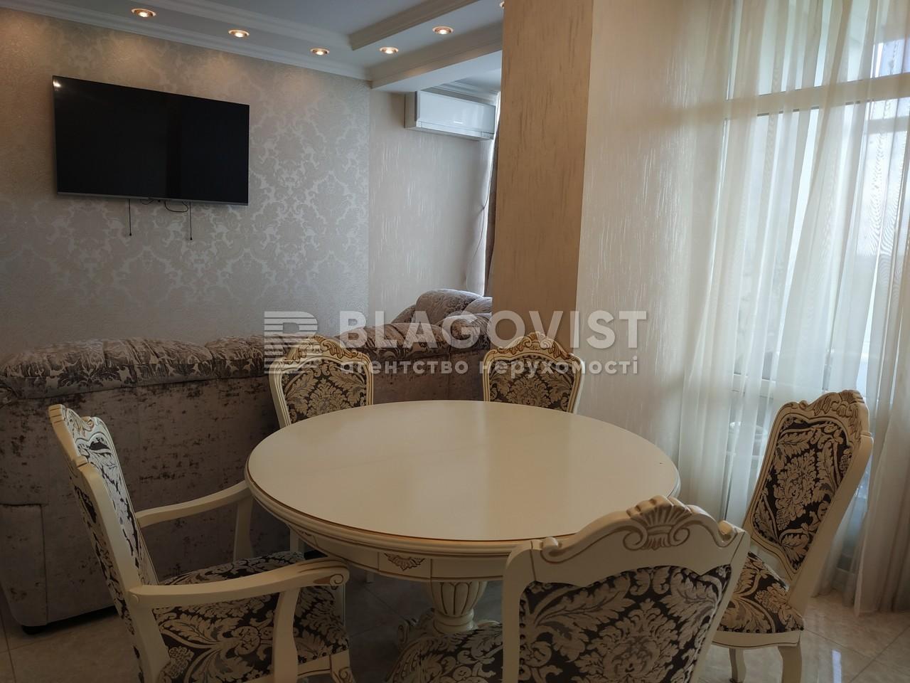 Квартира Z-633897, Коновальца Евгения (Щорса), 44а, Киев - Фото 20