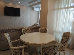 Квартира Коновальця Євгена (Щорса), 44а, Київ, Z-633897 - Фото 17