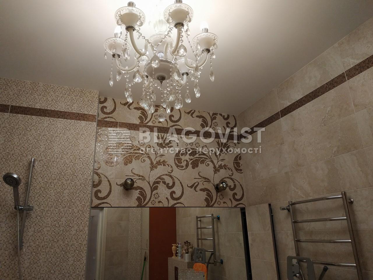 Квартира Z-633897, Коновальца Евгения (Щорса), 44а, Киев - Фото 25