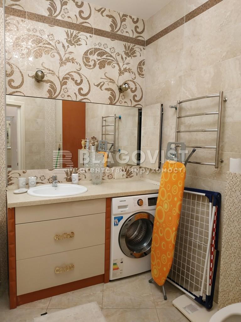 Квартира Z-633897, Коновальца Евгения (Щорса), 44а, Киев - Фото 26
