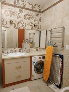 Квартира Коновальця Євгена (Щорса), 44а, Київ, Z-633897 - Фото 23