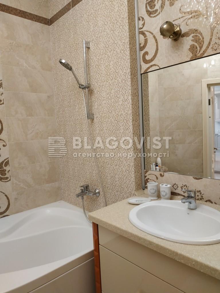 Квартира Z-633897, Коновальца Евгения (Щорса), 44а, Киев - Фото 29