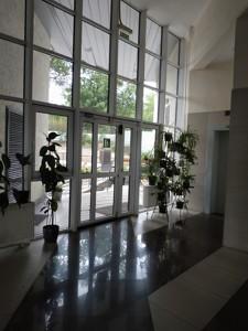 Квартира Коновальця Євгена (Щорса), 44а, Київ, Z-633897 - Фото 30