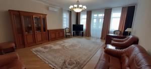Квартира Коновальця Євгена (Щорса), 36б, Київ, R-34433 - Фото2