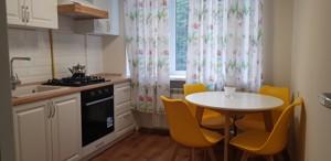 Квартира Джона Маккейна (Кудри Ивана), 37, Киев, E-39131 - Фото 8