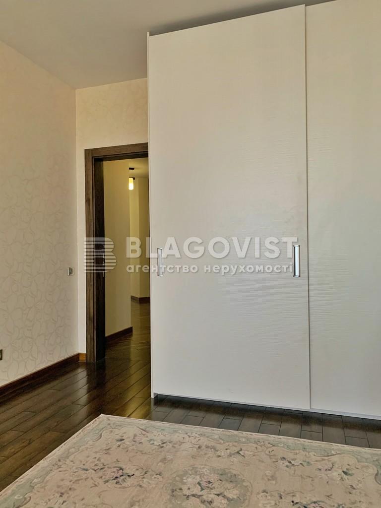 Квартира Z-689824, Срібнокільська, 1, Київ - Фото 8