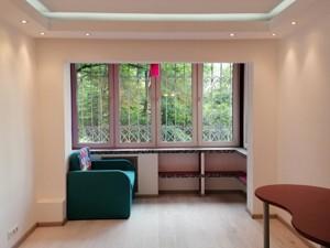 Квартира Щусева, 36, Киев, H-47756 - Фото3