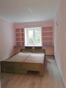 Квартира Щусева, 36, Киев, H-47756 - Фото 4