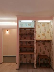 Квартира Щусева, 36, Киев, H-47756 - Фото 5