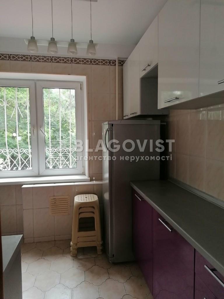 Квартира H-47756, Щусева, 36, Киев - Фото 8