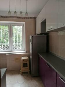 Квартира Щусева, 36, Киев, H-47756 - Фото 6