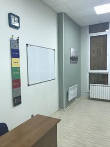 Нежилое помещение, Чавдар Елизаветы, Киев, E-39899 - Фото 5