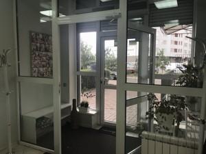 Нежилое помещение, Чавдар Елизаветы, Киев, E-39899 - Фото 12
