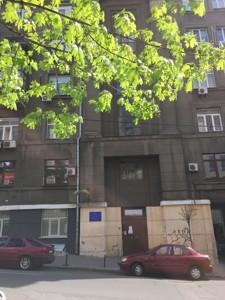 Офис, Ярославов Вал, Киев, R-34442 - Фото 16