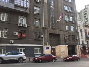 Офис, Ярославов Вал, Киев, R-34442 - Фото 15