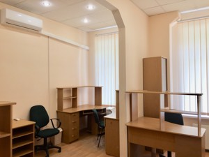 Office, Yaroslaviv Val, Kyiv, R-34442 - Photo