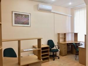 Офис, Ярославов Вал, Киев, R-34442 - Фото 5