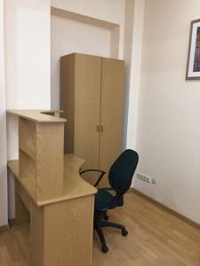 Офис, Ярославов Вал, Киев, R-34442 - Фото 9