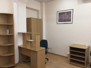 Офис, Ярославов Вал, Киев, R-34442 - Фото 7