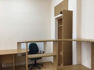 Офис, Ярославов Вал, Киев, R-34442 - Фото 10