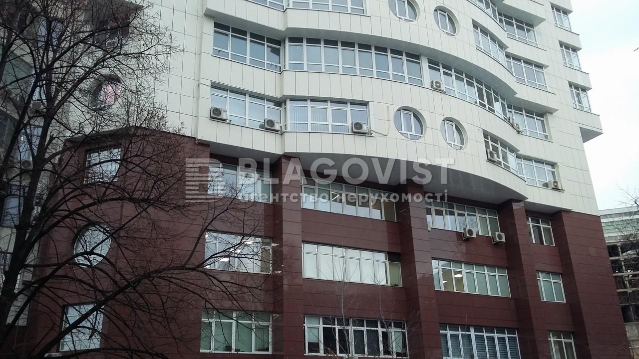 Нежилое помещение, H-47769, Кловский спуск, Киев - Фото 34