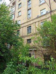 Нежилое помещение, Тарасовская, Киев, H-47617 - Фото3