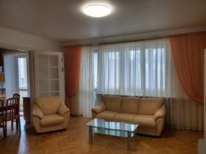 Apartment Staronavodnytska, 4, Kyiv, L-14437 - Photo3