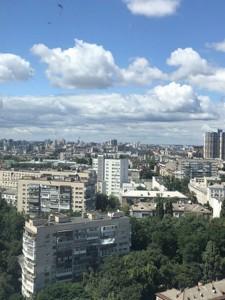 Квартира D-36436, Кловский спуск, 7, Киев - Фото 18