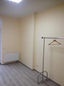 Квартира H-47776, Саперное Поле, 14/55, Киев - Фото 15