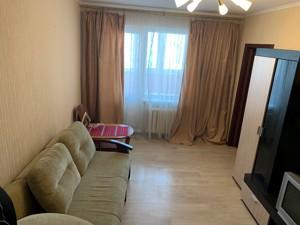 Квартира Драгоманова, 1л, Київ, Z-550935 - Фото3