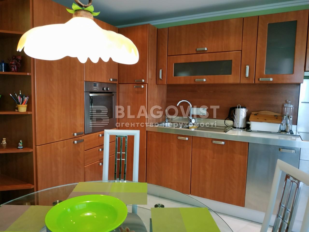Квартира R-14755, Княжий Затон, 11, Киев - Фото 13