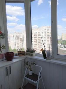Квартира Княжий Затон, 11, Київ, R-14755 - Фото 40