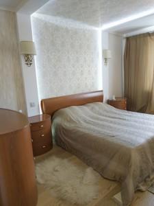 Квартира Княжий Затон, 11, Київ, R-14755 - Фото 17